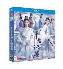 2021 Chinese Ancient Love Poetry  千古玦尘 4/DVD-9 Blu-ray  Chinese Subtitle