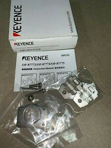 KEYENCE OP-87772 ADJUSTABLE BRACKET - NEW - FREE SHIPPING