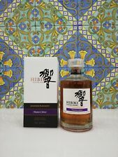 Whisky Hibiki Japanese Harmony Master's Select vol 43% cl 70