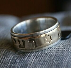 *RETIRED* James Avery 14k Gold & 925 Silver SONG OF SOLOMON Men's Band Size 8.5