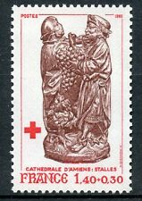 TIMBRE FRANCE NEUF N° 2117 ** STATUE CATHEDRALE AMIENS