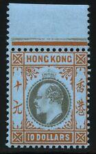Hongkong 1905 King Edward VII. $10 Wmk Multiple Crown CA Margin MNH RARE