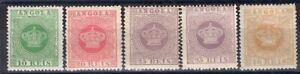 ANGOLA PORTUGAL 1881/5 STAMP Sc. # 10/3 INCLUDED 12a(PERF: 13 1/2) MH