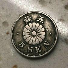 1889 (Yr 22) Japan 5 Sen