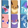 PIN-1 Game Pokemon 9 Phone Wallet Flip Case Cover for Huawei