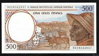 1994 CENTRAL AFRICAN STATES - Gabon 500 Francs uncirculated P-401La