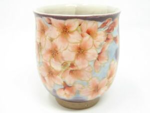 Japanese Tea Cup in Mysterious Beauty of Cherry Blossoms (Handmade in Kyoto)