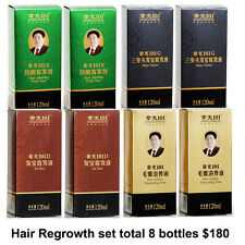ZhangGuang 101 hair growth products set 8 bottles hair tonic anti hair loss