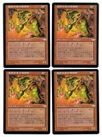 4x Gempalm Incinerator - JAPANESE ASIAN - Legions - MTG Magic The Gathering