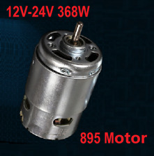 12V-24V 368W DC Motor 895 Motor High speed large torque Double ball bearing