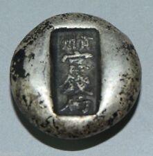 Rare Chinese Ancient Silver plated Ingots 贵州官银壹两