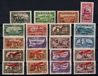 G139028/ FRENCH SYRIA – YEARS 1925 - 1926 MINT MH SEMI MODERN LOT