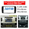 2 Din Car Stereo Radio Fascia DVD Panel Trim Kit Frame for TOYOTA Hilux/Fortuner