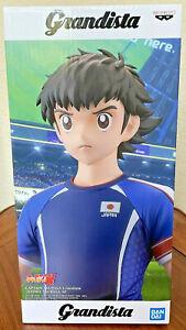 BANDAI - Captain Ozora Tsubasa Grandista / Figure - Soccer - All Japan Youth