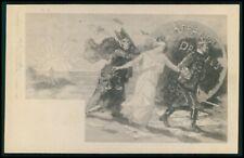 aa33 Judaica Dreyfus affair France original old 1900s postcard