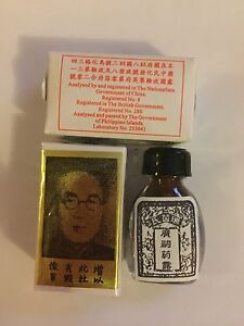 1xSeifen's Kwang Tze Solution Chinese Brush Male Delay Oil 4 Strong Sex!