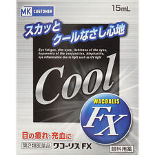 "Japan PHAMU FX ""Ice Cool"" Medicated Refresh Eye Drops 15ml Cooling Level 5"
