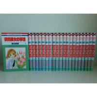 Japanese Comics Manga Complete Set Kare Kano His & Her vol. 1-21