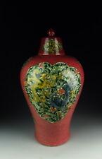 Antique Red Glaze Famille Rose Porcelain Vase w Dragon Pattern