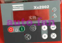 Details about  /For ATLAS COPCO ELEKTRONIKON II Protection Button Panel Membrane