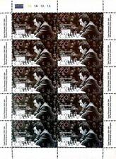 Armenia MNH** 2004 2005 Chess Champion Player Tigran Petrossian Petrosyan RARE!