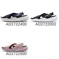 Nike Wmns Praktisk Women Girls Sports Lifestyle Sandals Shoes NSW Pick 1