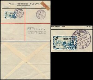 LEBANON - B.C.M. 1 BASED IN BEYROUTH 1943, SCARCE COVER TO PALESTINE.    #K184