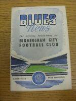 02/04/1956 Birmingham City v West Bromwich Albion  (folded, team changes, slight