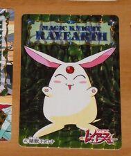 MAGIC KNIGHT RAYEARTH RARE PRISM HOLO CARD 4 SEGA MADE IN JAPAN 1995 NM