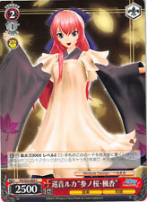 Vocaloid Hatsune Miku Project Diva Trading Card CH PD/S22-069 C Luka Megurine