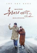 Queen of Mystery 2  NEW    Korean Drama - GOOD ENG SUBS