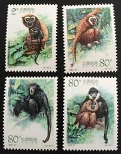 Multiple Chinese Stamps