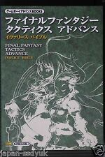 JAPAN Final Fantasy Tactics Advance Ivalice Bible (Book)