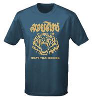 Thai boxing, Muay Thai Tiger t-shirt performance wicking, light weight tee