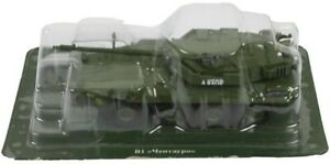 Veicoli da Combattimento 1/72 B1 Centauro Italia 1991 Eaglemoss Russia