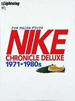 Separate Lightning Vol.150 Nike Chronicle Deluxe 3293 Supplement Magazine
