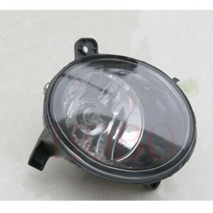 1Pcs For Audi Q5 2009-2012 Car Front Left Side Fog Light Lamp Cover Frame Bulb