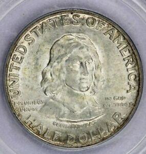 1934-P 1934 Maryland Half Dollar PCGS MS65+  CAC Guttag Family pedigree