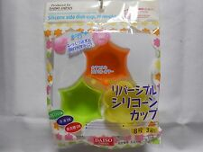 Lets make a cute lunch Silicone side dish cup reversible kawaii BENTO3 pcs.