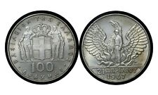 100 Drachmai ND (1970) Greece Silver Coin - Military Regime # 95 From 1$