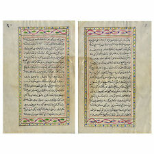 14-PAGE handgeschriebenes Gebetbuch des alten Nahen Ostens mit handgemalt