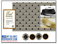 Set regalo avvolgimento (Chevron) EID MUBARAK idee regalo feste decorazioni