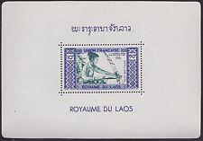 LAOS Bloc N°18** Tisserand, TB, 1951-1952 Souvenir Sheet Weaver MNH
