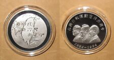 """1994 NEW TAIWAN 30th Anni. Proof Silver medal coin with COA & BOX""""RARE"""""""