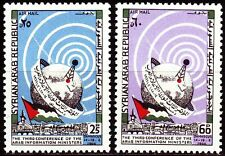 Syria Syria 1966 * mi.929/30 Antenna Mast communication communication