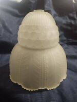 """Antique Frosted Glass Lamp Shade VTG Globe Art Nouveau Deco 1/4"""" Fitter"""