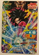 Dragon Ball Heroes Promo JPJ-26