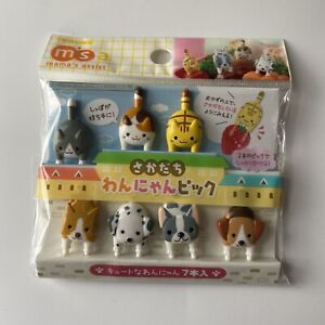 Bento Box Cute Lunch Supply Kitty Cat & dog Picks Kawaii cupcake picks