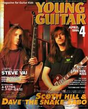 Young Guitar Apr/95 Skid Row Firehouse Kiss Dweezil Zappa Helloween Van Halen