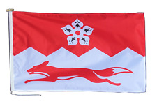 More details for leicestershire flag with rope and toggle - various sizes